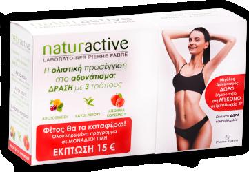 NaturactiveSlimPromoPack