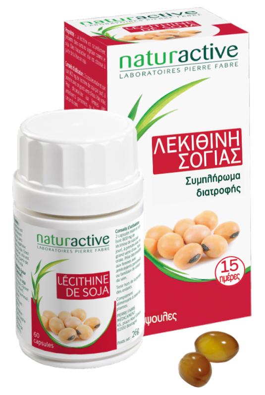 Λεκιθίνη Σόγιας