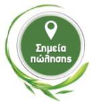 store-locator-icon