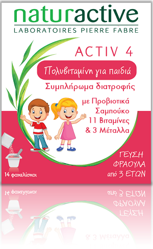 Activ4 Eνίσχυση – Πολυβιταμίνη για ενήλικες