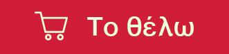 open-popup-icon